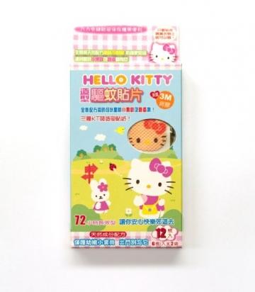 Sanrio Hello Kitty Anti-Mücken Aufkleber-Patches (12 Stück) - 2